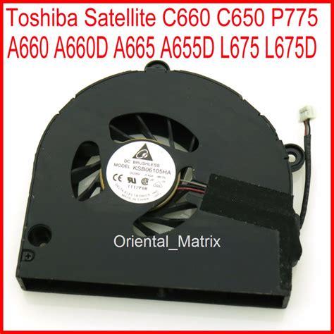 toshiba satellite laptop fan ksb06105ha 9k1n laptop fan for toshiba satellite c660 c650