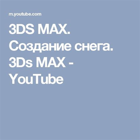 tutorial zbrush kaskus 1000 ideas about 3ds max on pinterest 3ds max tutorials