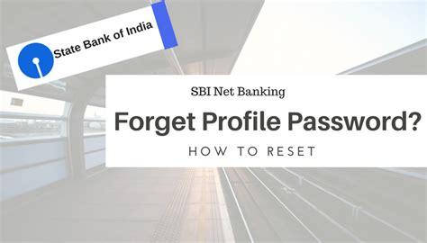 how to reset sbi net banking password online using atm reset sbi net banking profile password online offline