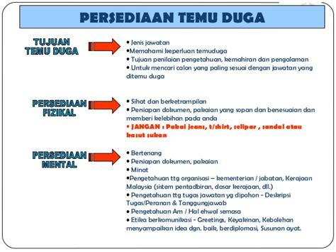 Contoh Resume Untuk Jawatan Kerajaan Taklimat Tahun Akhir Perubatan Manipal 31012012