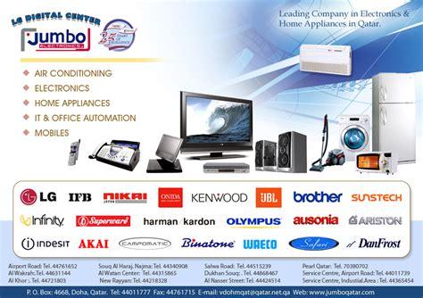 jumbo electronics  doha qatar companies qatar qatar