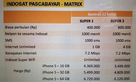 Harga Matrix Android Box harga iphone 5 bundling indosat xl telkomsel rp