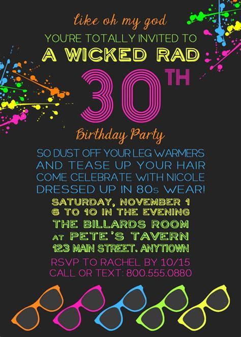 Printable 80s Theme Invitation 80s Invitations Template Free