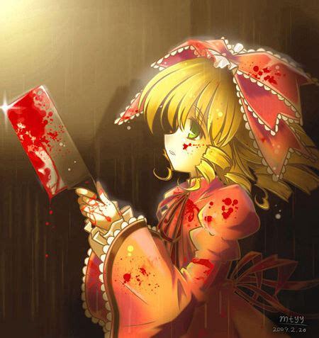 imagenes anime gore kawai 网上有一张雏莓拿着刀身上还有血的图片 谁能帮我找一下 百度知道
