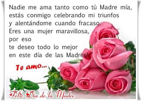 frases y pensamientos con rosas bonitas imagenes de flores con frases para felicitar a las