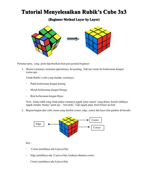tutorial rubik 3 x 3 tutorial rubik s cube 3x3