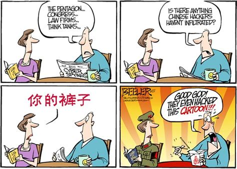 Chinese Cartoons Meme - eye on the world british secret service agencies told not