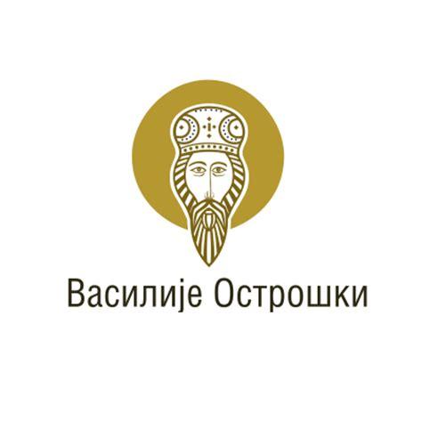 design a logo st saint vasilije ostroski logo design gallery inspiration
