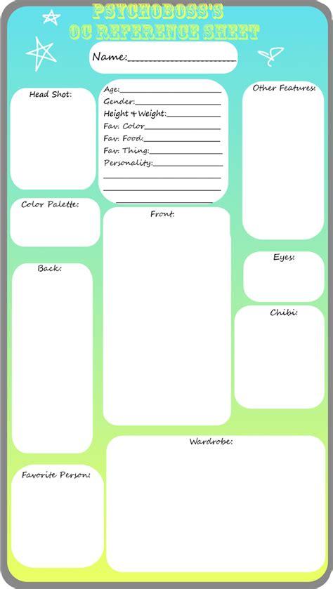 blank oc reference sheet by psychoboss on deviantart