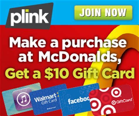 Buy Mcdonalds Gift Card Online - top new restaurant printable coupons weekend of 5 31 13