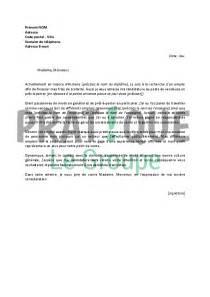 lettre de motivation pour un de vendeuse en pr 234 t 224