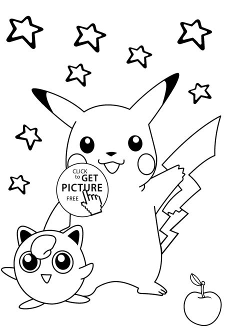 Smiling Pokemon Coloring Pages For Kids Printable Free Toddler Coloring Sheets Free Printables