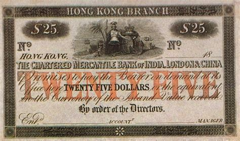 twenty five dollars mercantile bank of india london and china 25 bank note