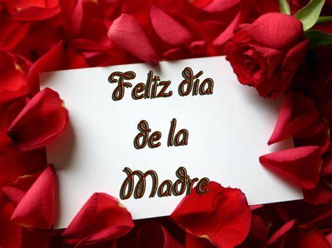 imagenes rosas para el dia de la madre poes 237 a para el d 237 a de la madre las 7 rosas de mama