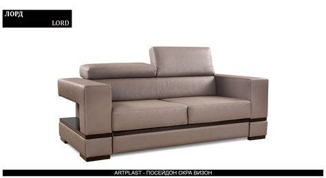 sofa standard sofa quot lord quot standard sofas by rudi an