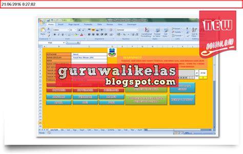 format daftar hadir guru terbaru download aplikasi daftar hadir absensi guru format excel