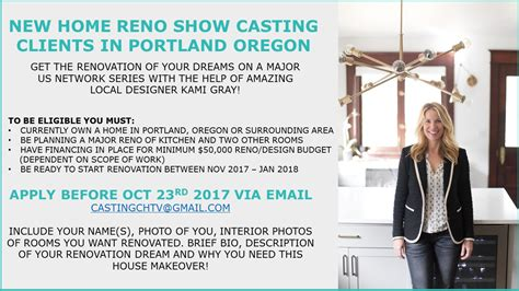 home design show casting home remodel show looking for portland project plus 5