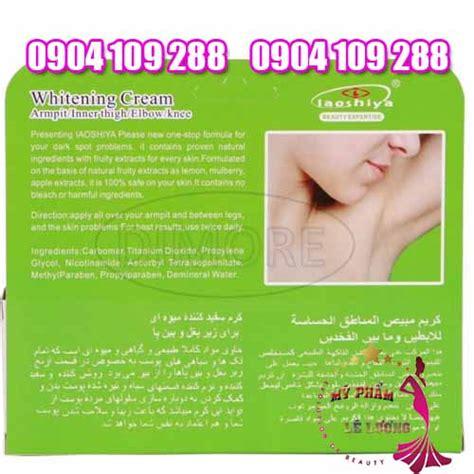 Dr Herbal Whitening 20g kem herbal skin doctor whitening ch 237 nh h 227 ng nhập
