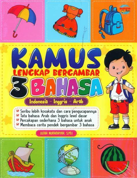 Kamus 3 Bahasa Inggris Indonesia Arab bukukita kamus lengkap bergambar 3 bahasa indonesia inggris arab