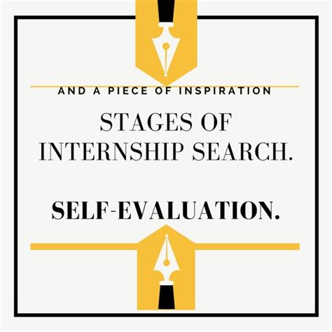 stages of internship search self evaluation pay your