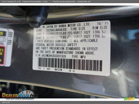 honda color code nh737m polished metal metallic dealerrevs