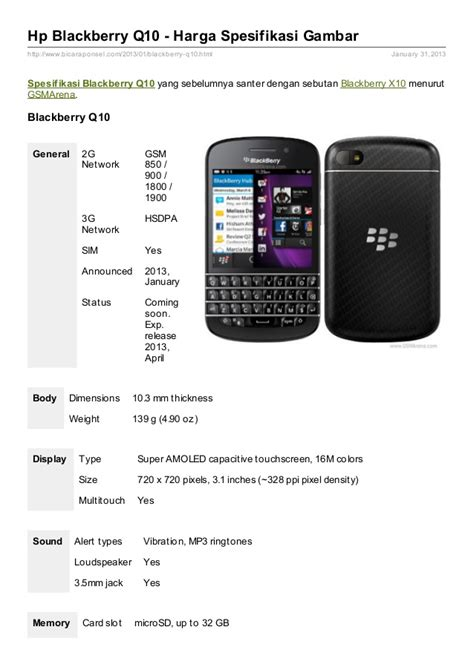Chelsea 02 For Blackberry Q10 cara path di blackberry q10 tretoncube
