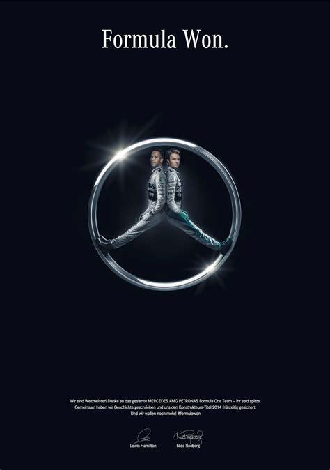 mercedes ads 2014 mercedes benz formula won ads of the world