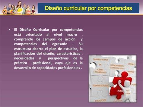 Diseño Curricular Por Competencias Profesionales Dise 241 O Curricular Por Competencias Unidad 5