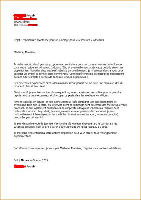 Lettre De Motivation Candidature Spontan E Pour Kfc 6 lettre de motivation pour mcdo lettre de preavis
