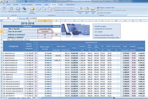empleados de comercio liquidacin marzo 2016 ignacio online ignacio online planilla excel sueldos de empleados de