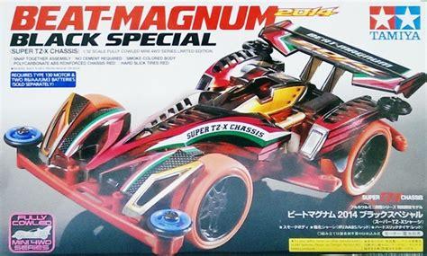 Beat Magnum tamiya 95047 beat magnum 2014 black special tz x