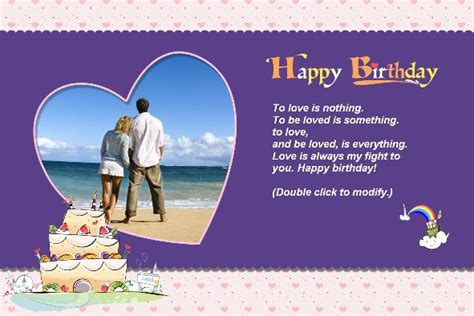Birthday Card Template Psd Happy Birthday Card Love 202 4 90 5psd Com Photo