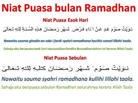 expatriates wife ahlan wa sahlan ya ramadhan