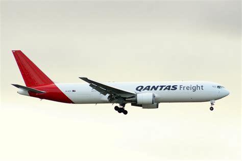 qantas freight