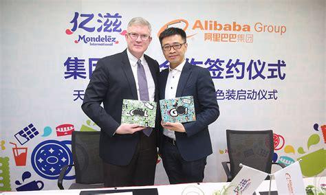 alibaba group jakarta mondelez sells customised oreo packs on tmall marketing