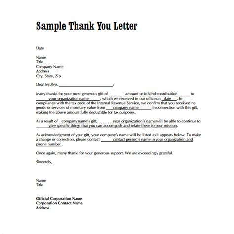 7 Sle Thank You Letters For Gifts Free Download Sle Templates Thank You Letter Template