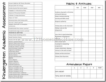 homeschool report card template f free homeschool report cards escuela y cosas