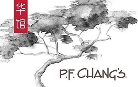 Pf Chang Gift Card - p f changs gift card baby gift center
