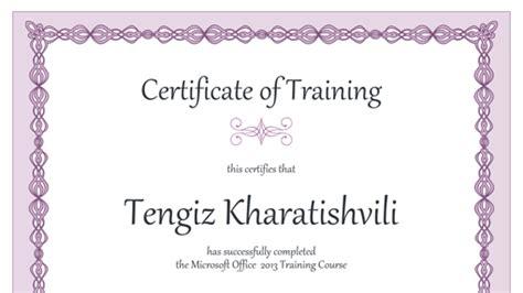 design workshop certificate certificates office com
