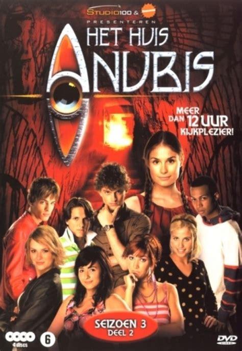 huis anubis 5 van het magische zwaard bol huis anubis het seizoen 3 deel 2 dvd