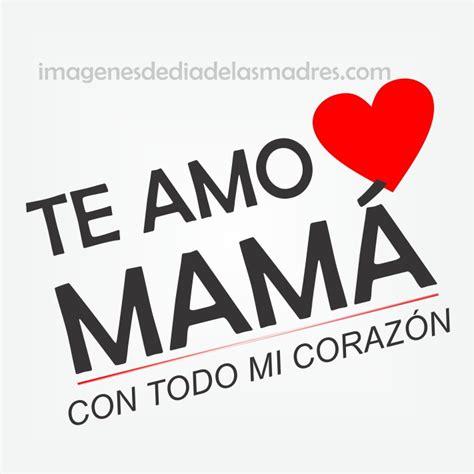 imagenes para mamá sin frases frases para el dia de la madre bonitas imagenes de dia