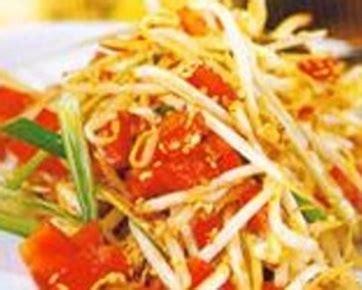 Sale Mangkok Sayur Lauk Ps0801 hidangan sayur ala korea yang praktis