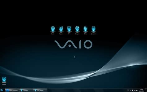 Vaio Themes For Windows 8 1 | deep blue vaio by iyiaglin on deviantart
