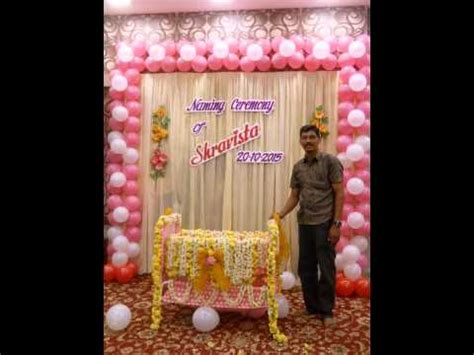 Munj Decoration Naming Ceremony Decoration By Madurai Decorators Call