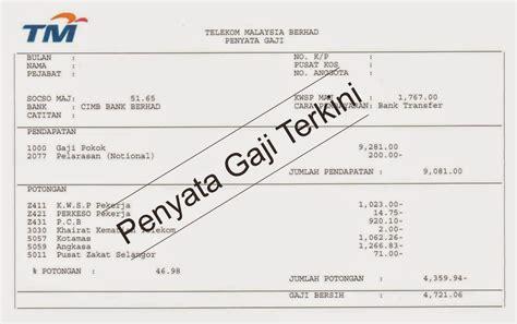 format pengiraan gaji contoh slip gaji majikan contoh brends