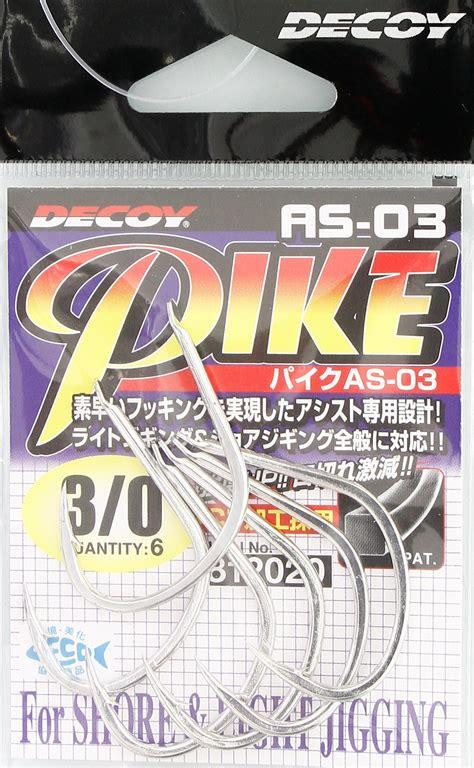 Decoy Pike Hooks by Decoy Hook Decoy Fishing Hooks