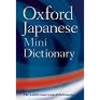 libro oxford japanese mini dictionary japanese dictionary