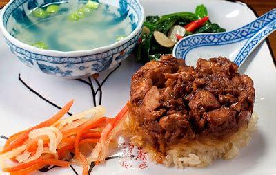 cara membuat nasi kuning ayam cara membuat nasi tim untuk bayi resep recipes dan cara