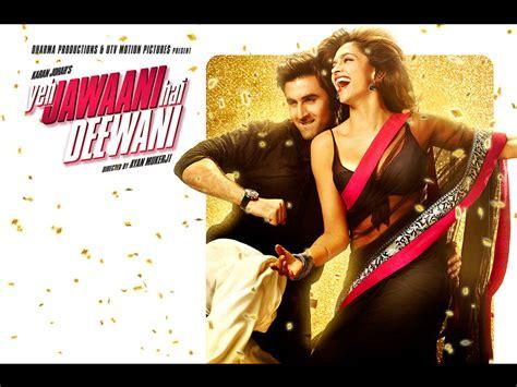 film india boliwood terbaru yeh jawaani hai deewani hq movie wallpapers yeh jawaani
