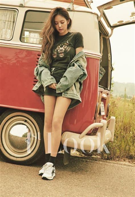 blackpink allkpop black pink rock vintage casual fashion for 1st look
